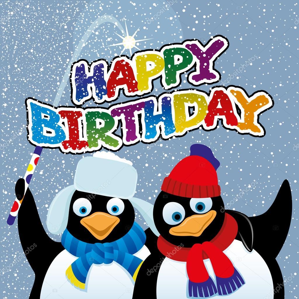 пожалуй, с днем рождения 5 лет картинки с пингвинами кронштейны