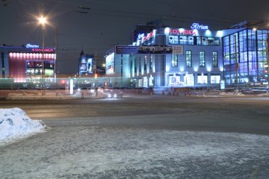PERM, RUSSIA - JAN 11, 2014: Malls on street. 47 shopping center