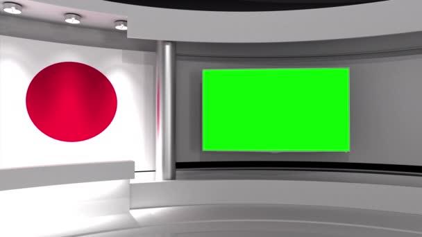 TV stúdió. Japán zászló háttér. Hírstúdió. Hurok animáció. Háttér bármilyen zöld képernyőn vagy chroma kulcs videó gyártás. 3D-s renderelés. 3d