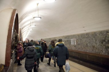 Station of the Moscow metro station
