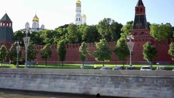 Moscow, Russia, Kremlin fortress with palace and cathedrals, view from Moskva river.