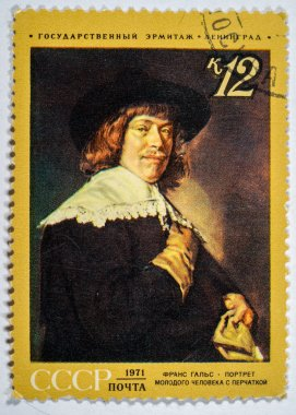 SOVIET UNION - CIRCA 1971: An old used Soviet Union postage stamp issued in honor of the Dutch Golden Age painter Frans Hals and his painting