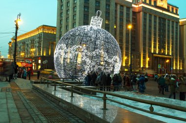 Huge Christmas decoration on Manezh square . Moscow .