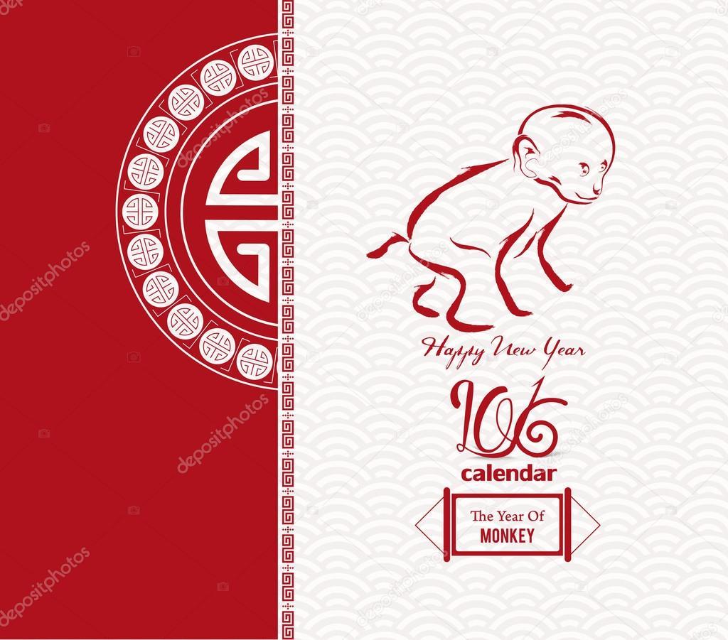 Chinese new year card — Stock Vector © ngocdai86 #88827304