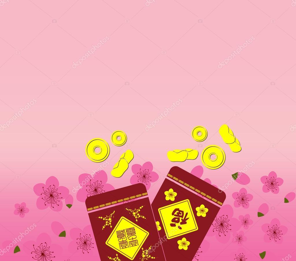 中国の旧正月の梅の花 ストックベクター Ngocdai86 98606436