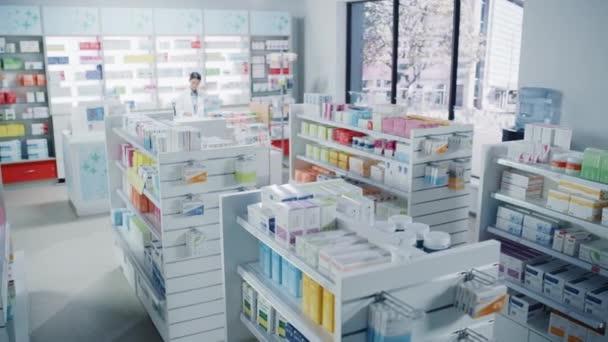 Pharmacy with Pharmacist