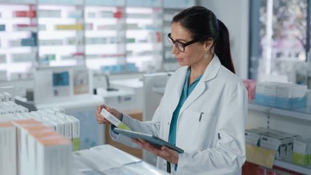Pharmacy Pharmacist Inventory