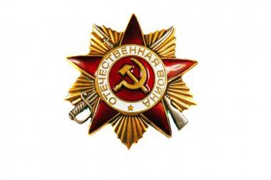 Order of the Patriotic War 1st class on a white background stock vector