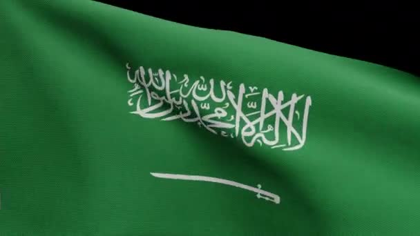 Alpha channel of Kingdom Saudi Arabia flag waving in wind. KSA banner blowing, soft and smooth silk. Cloth fabric texture ensign background. Use it for national day and country occasions concept.-Dan