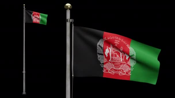 3D illustration Alpha channel of Afghan flag waving on wind. Afghanistan banner blowing, soft and smooth silk. Cloth fabric texture ensign background. National day and country occasions concept.-Dan