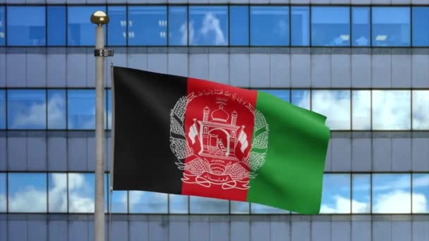 3D, Afghan flag waving on wind with modern skyscraper city. Afghanistan banner blowing smooth silk. Cloth fabric texture ensign background. Use it for national day and country occasions concept-Dan