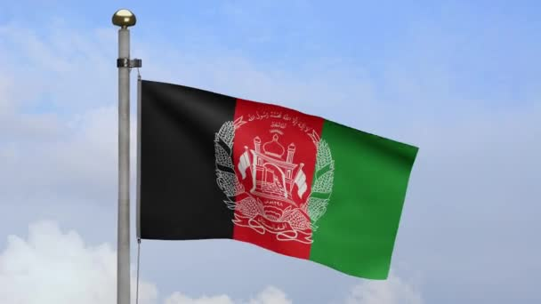 3D, Afghan flag waving on wind with clouds and blue sky. Afghanistan banner blowing, soft and smooth silk. Cloth fabric texture ensign background. National day and country occasions concept.-Dan