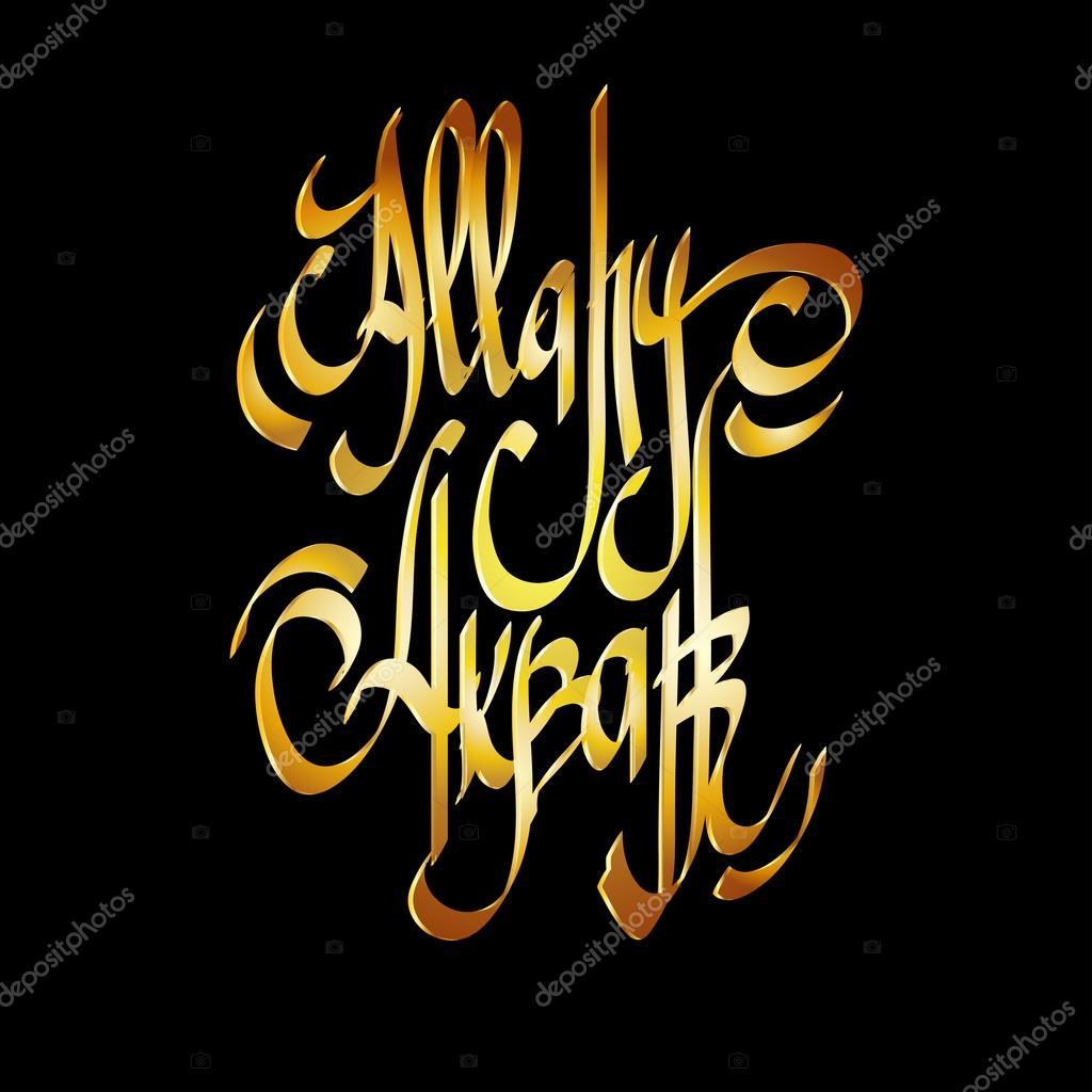 Allah Akbar Musique english calligraphy of allahu akbar on black background. vector
