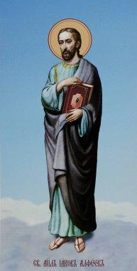 Orthodox icon of the holy apostle Jacob Alfeyev.