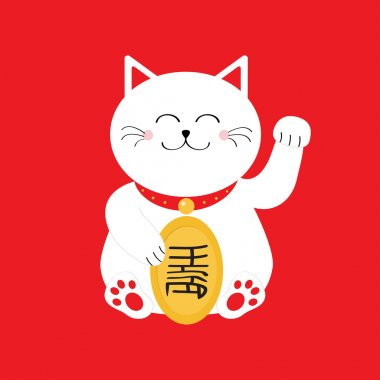 Japanese Maneki Neco cat