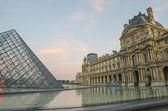 Paris (Frankreich). Louvre und Pyramide
