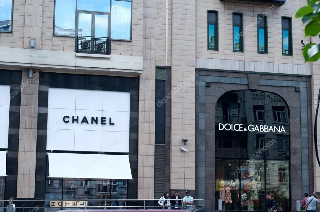коллекция в фирменном магазине Dolce & Gabbana   бутик Лакшери стор