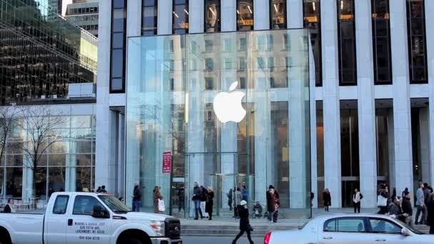 Apple Store on 5th Avenue
