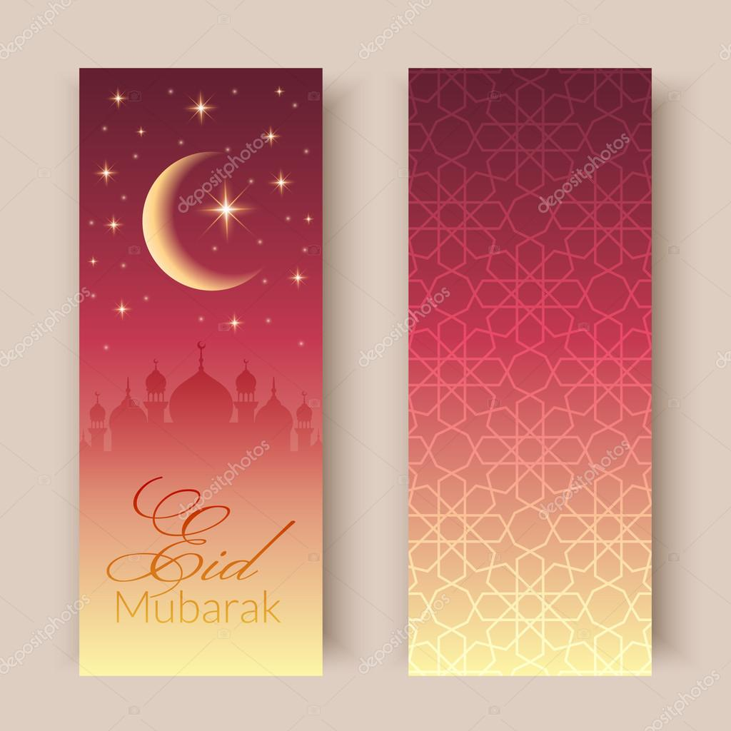 Greeting cards with mosques and moon stock vector lianella 76397647 greeting cards with mosques and moon stock vector m4hsunfo