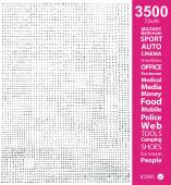 Артикул 91253190