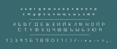 Display font, simple Russian alphabet. Vector stock illustration. Set of Cyrillic letters of the Russian alphabet. Display abc, font with minimalistic letters, punctuation marks. Illustration with cyrillic font