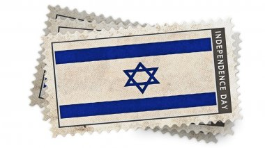 israel flag on stamp independence day is overlay