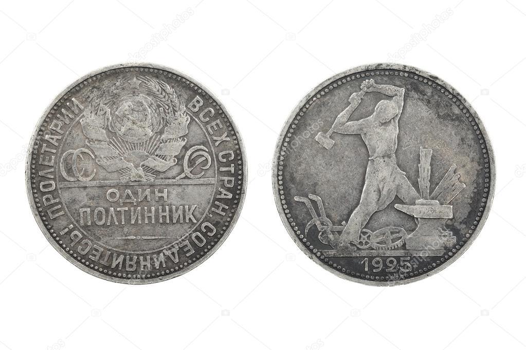 Zwei Seiten Des Alten Russischen Münze 1920er Jahre Stockfoto