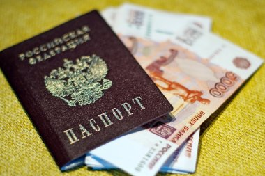 Russian passport, Russian money out of the bank passbook