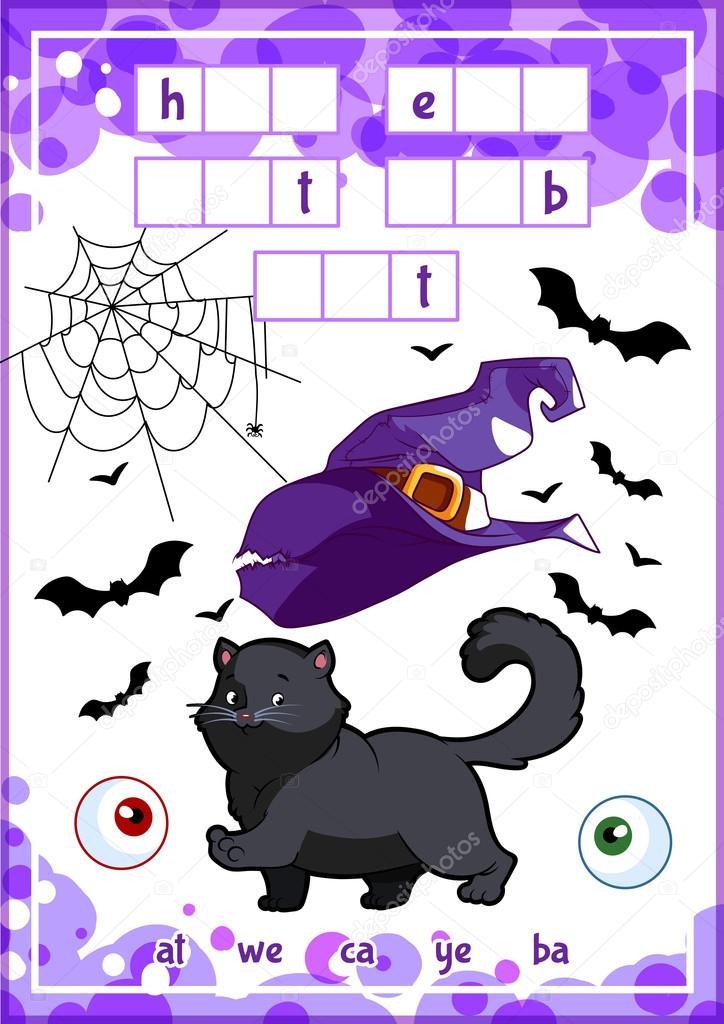 Lernspiel für Kinder. Halloween-puzzle — Stockvektor © yavi #120081090