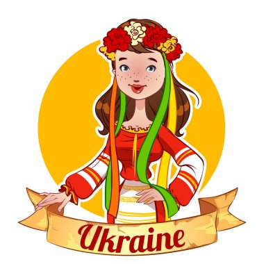 Girl in Ukrainian national costume