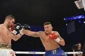 Fight for WBO Inter-Continental cruiserweight champion title
