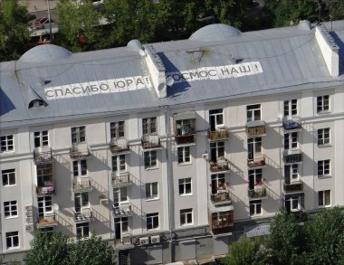 YEKATERINBURG, RUSSIA - JULY 24, 2012: Photo of A large sign on the roof of a house on Lenin Avenue,