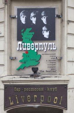 ST. PETERSBURG, RUSSIA -  NOVEMBER 29, 2015: Photo of Bar - restaurant - club Liverpool.