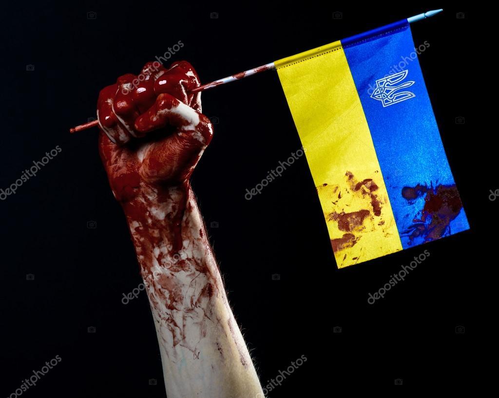 україна у крові евтомайдан фото