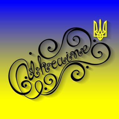 Ukraine Hand Drawn Lettering Design.