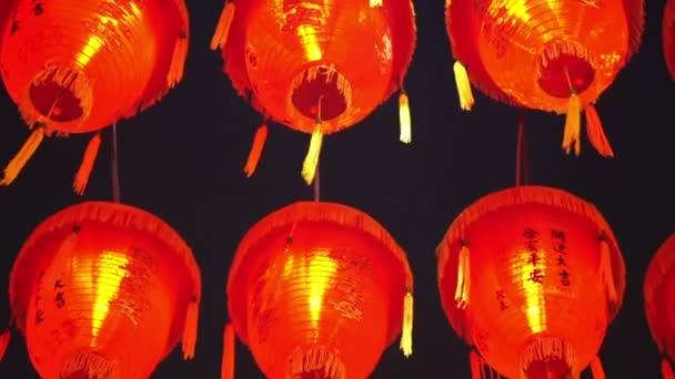 Chinesischen roten Laternen. Leuchten Sie Lampen chinesische Neujahr ...