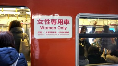 woman only train in Japan