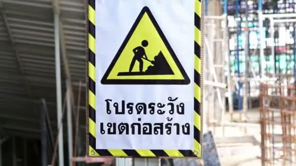 Video pozor nebezpečí výstavby znamení před rozostření staveniště