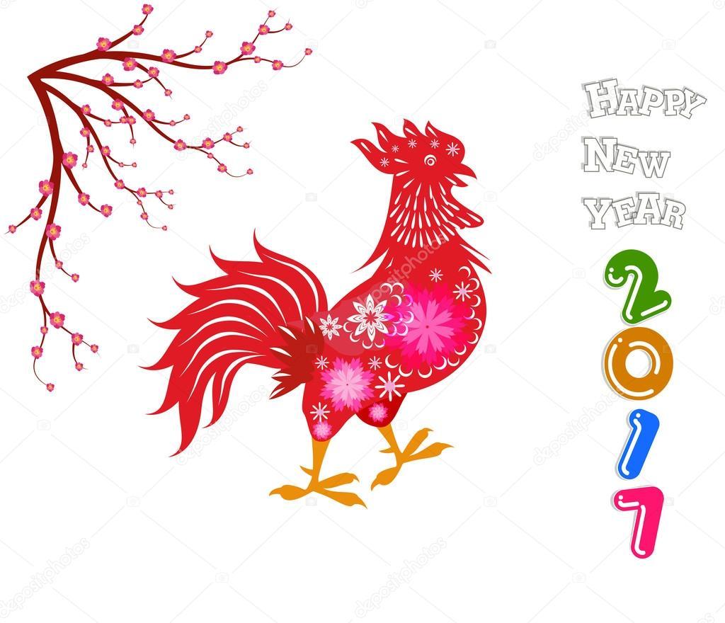 Поздравительные открытки с новым годом 2017 год петуха, картинка днем