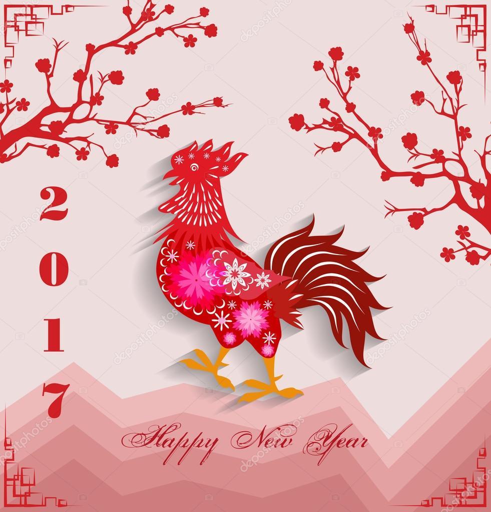 Открытки китайский новый год 2017, картинки смешные