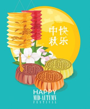 Mid Autumn Lantern Festival vector background with with moon cake and chinese lanterns.