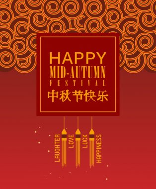 Mid Autumn Lantern Festival vector background with chinese pattern.