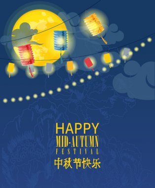 Mid Autumn Lantern Festival vector background with chinese lantern.