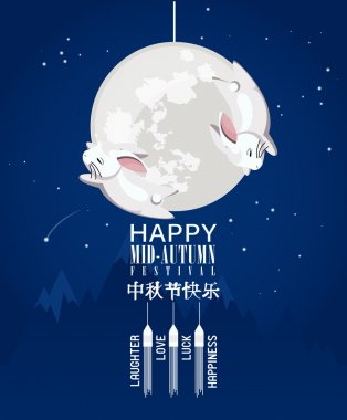 Mid Autumn Lantern Festival vector background with moon rabbits.
