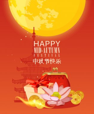 Mid Autumn Lantern Festival vector background with gifts, Pagoda, purse, gold coin, lotus.