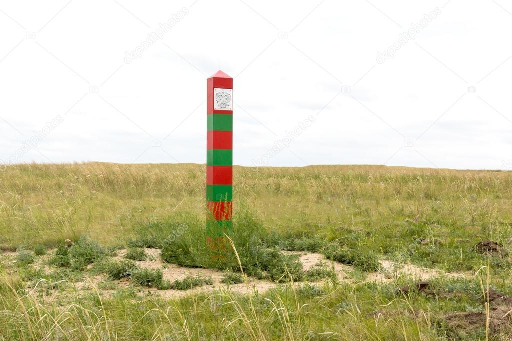 a border post