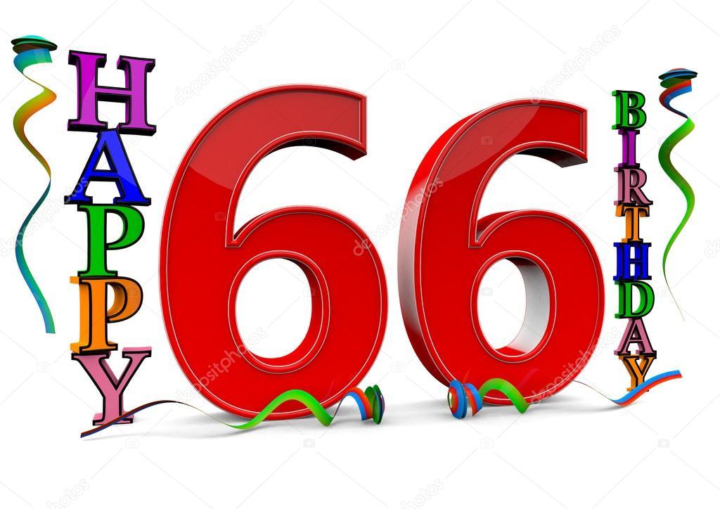 Поздравление на др 66 лет