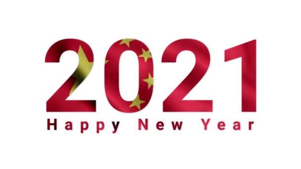 2021 Boldog új évet, Kína 2021, Kína zászló animáció 2021, Kína boldog új évet zászló animáció 2021