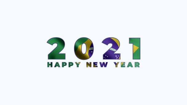 2021 Frohes Neues Jahr, Brasilien 2021, Brasilien-Flagge-Animation 2021, Brasilien-Flagge-Animation 2021