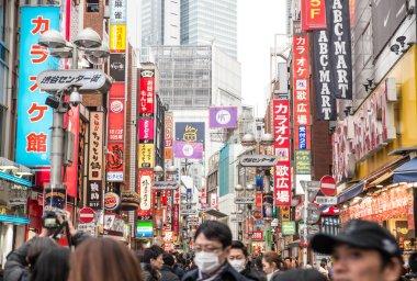 Shibuya district in tokyo